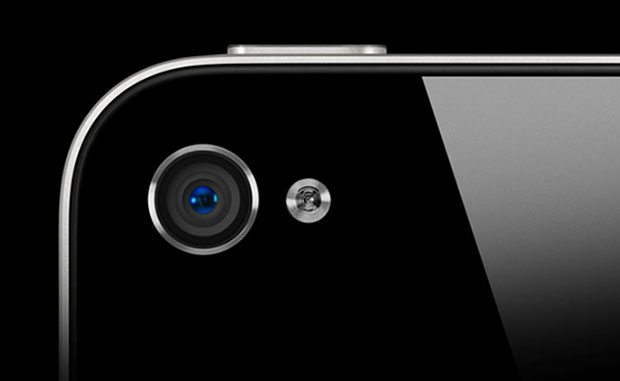 Security: Smartphone camera