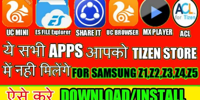 INSTALL ALL ANDROID APPS TPK FOR TIZEN OS |Apps Installation Problem